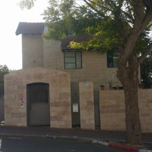 sober living facility in Beit Shemesh, Israel